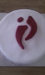 The Nia White Belt Celebration Cake 2013!